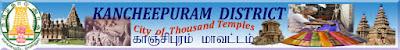 Kanchipuram RNTCP Recruitment 2018