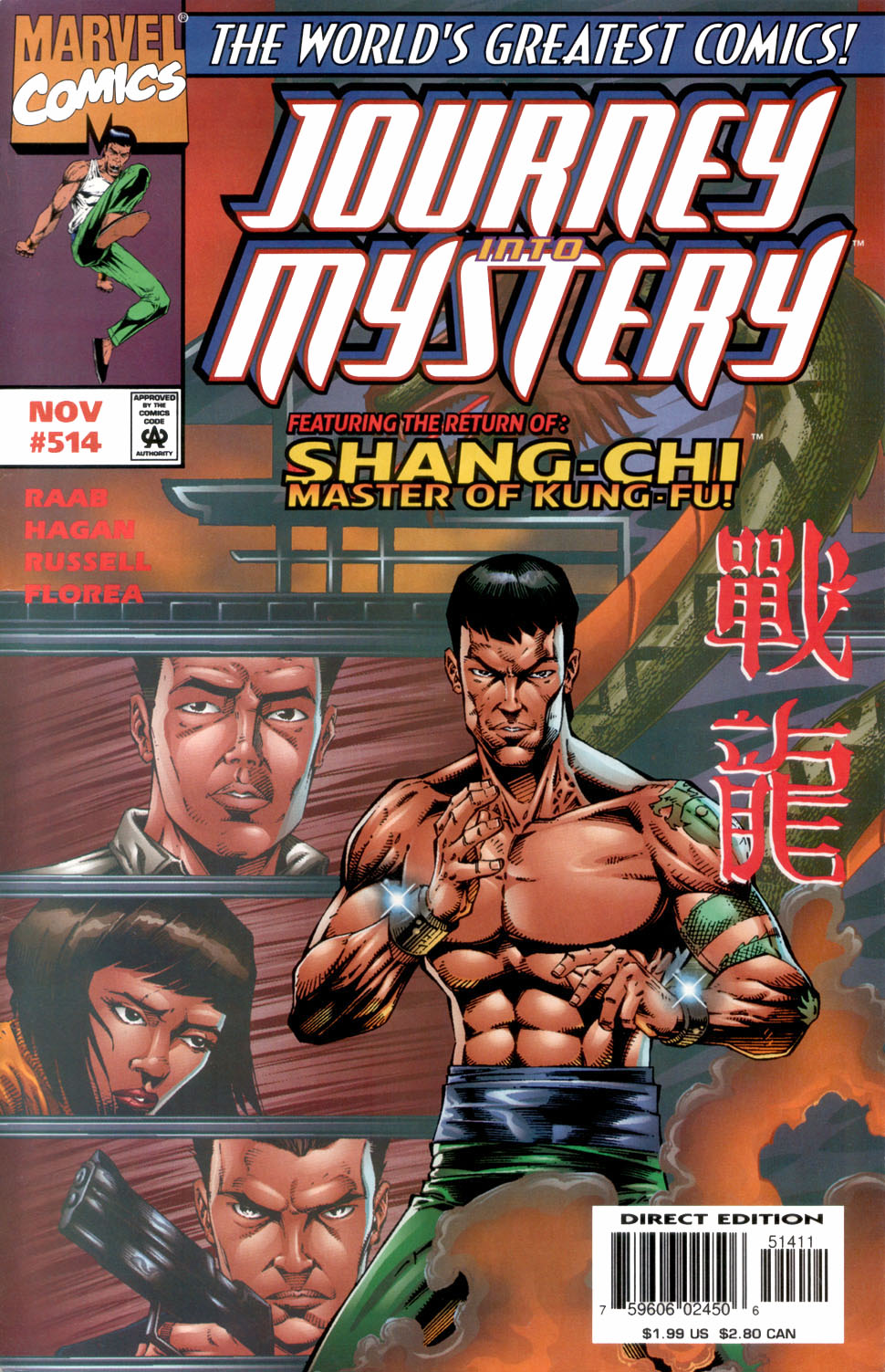 Journey Into Mystery (1996) issue 514 - Page 1