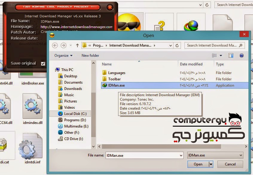 download manager crack for windows 7