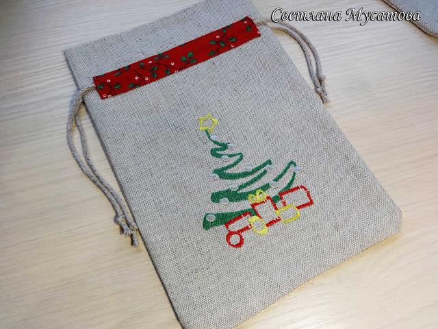 льняной мешочек для упаковки подарка на новый год