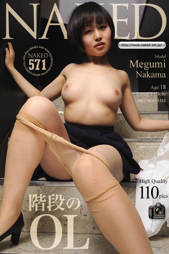 DgaAKED-ARTg NO.00571 階段のOL Megumi Nakama ( 18才 ) [110P261.91MB] 07250