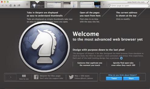 تحميل أخف متصفح ,سريع للكمبيوتر