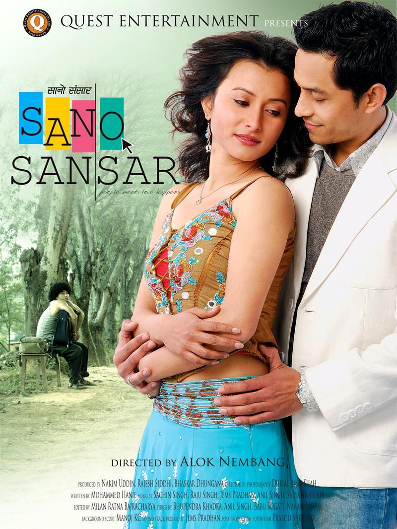 Nepali Movie Sano Sansar 2008