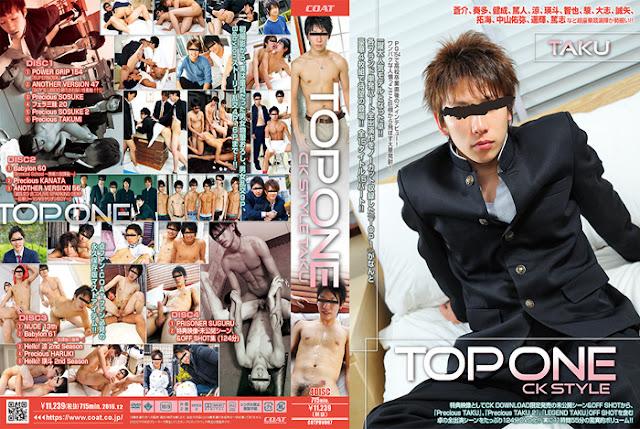 COAT1083 [2 DVD]