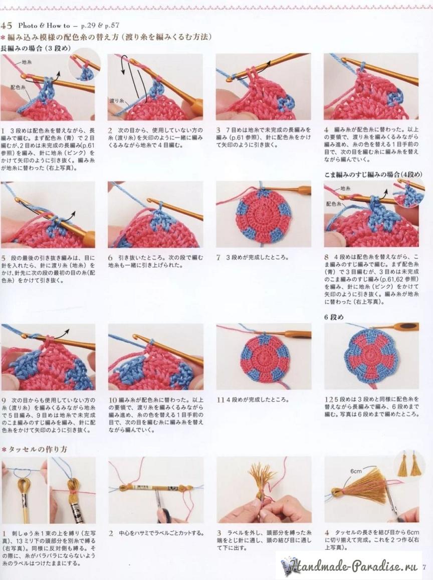 Flower crochet (7)