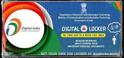 digit-locker-Ki-Jankari-Hindi