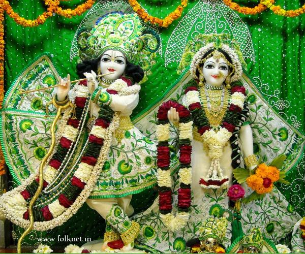 Sri Radha Vrindavan Chandra