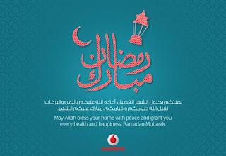 اعلان Vodafone لرمضان