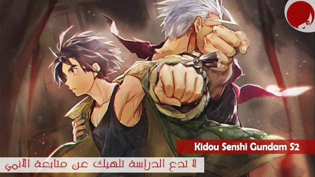 الحلقة 19 من انمي الميكا المنتظر الأسطوري Mobile Suit Gundam مترجم