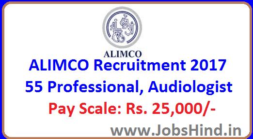 Alimco Recruitment 2017