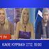BEST OF THE BEST - Αντώνης Ρέμος