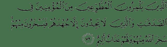 Surat At Taubah Ayat 79