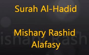 Surah Al Hadid termasuk kedalam golongan surat Surah Al Hadid Arab, Terjemahan dan Latinnya