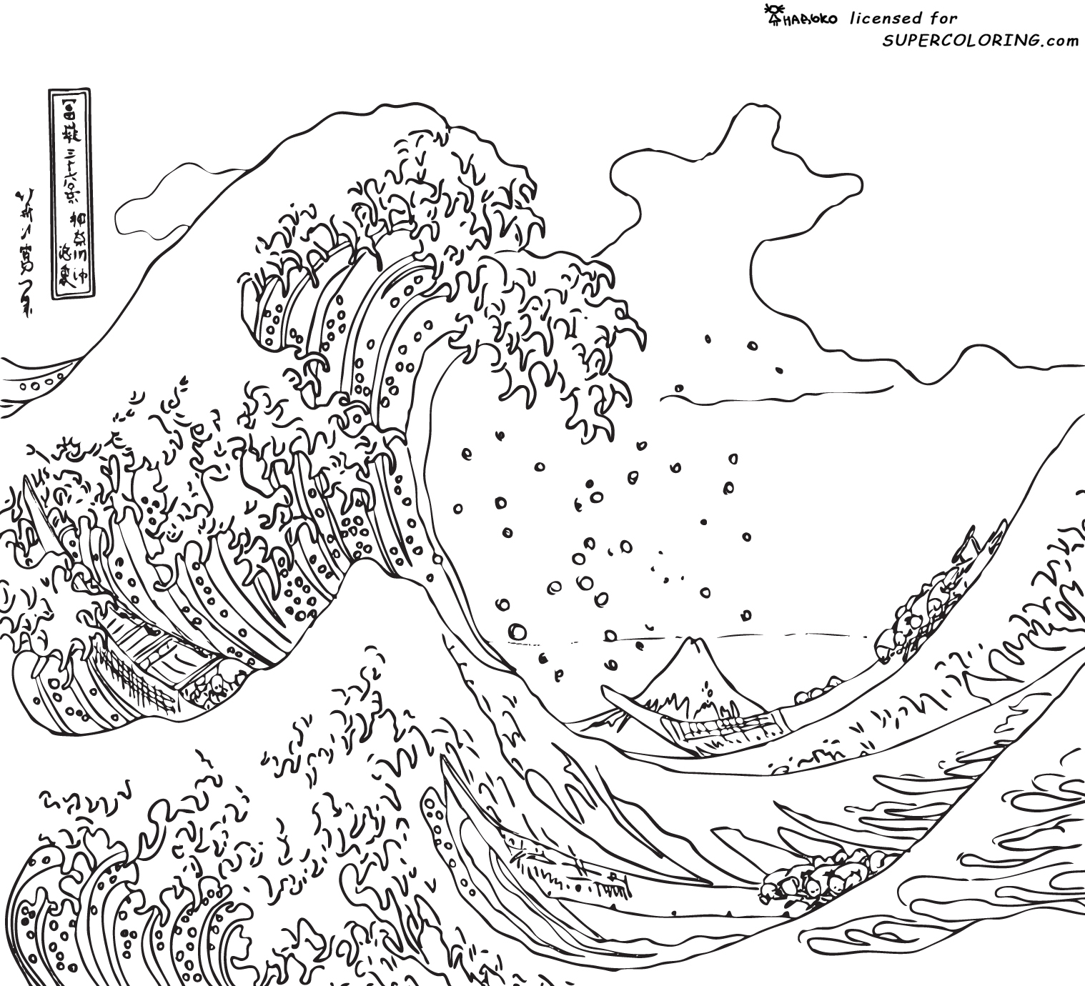 Disegni Da Colorare Disegni Da Colorare Quadri Di Pittori Famosi Van Gogh Picasso Hokusai