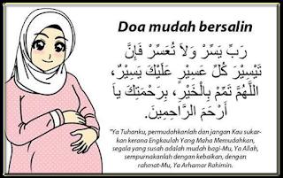 Doa Mudah Bersalin Normal Surah Maryam Dalam Bahasa Melayu