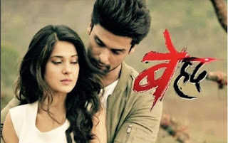 Beyhadh Episode 84 Full Sony Tv 3 February 2017 ~ all about Entertainment