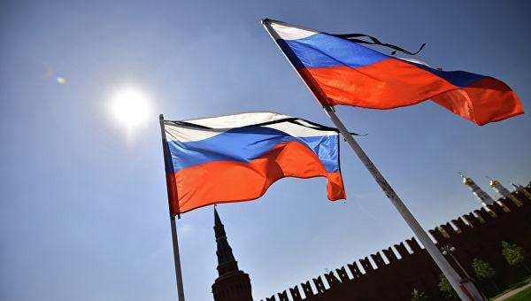 Российский госфонд