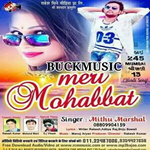 By billupsforcongress Hindi Video Gana Song 2018