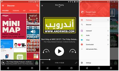 تطبيق Pocket لحفظ الصفحات والفيديو ومشاهدتها لاحقا دون اتصال بالأنترنت