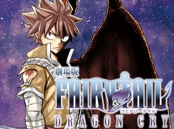 Download What You Are – OST Fairy Tail Movie 2 : Dragon Cry