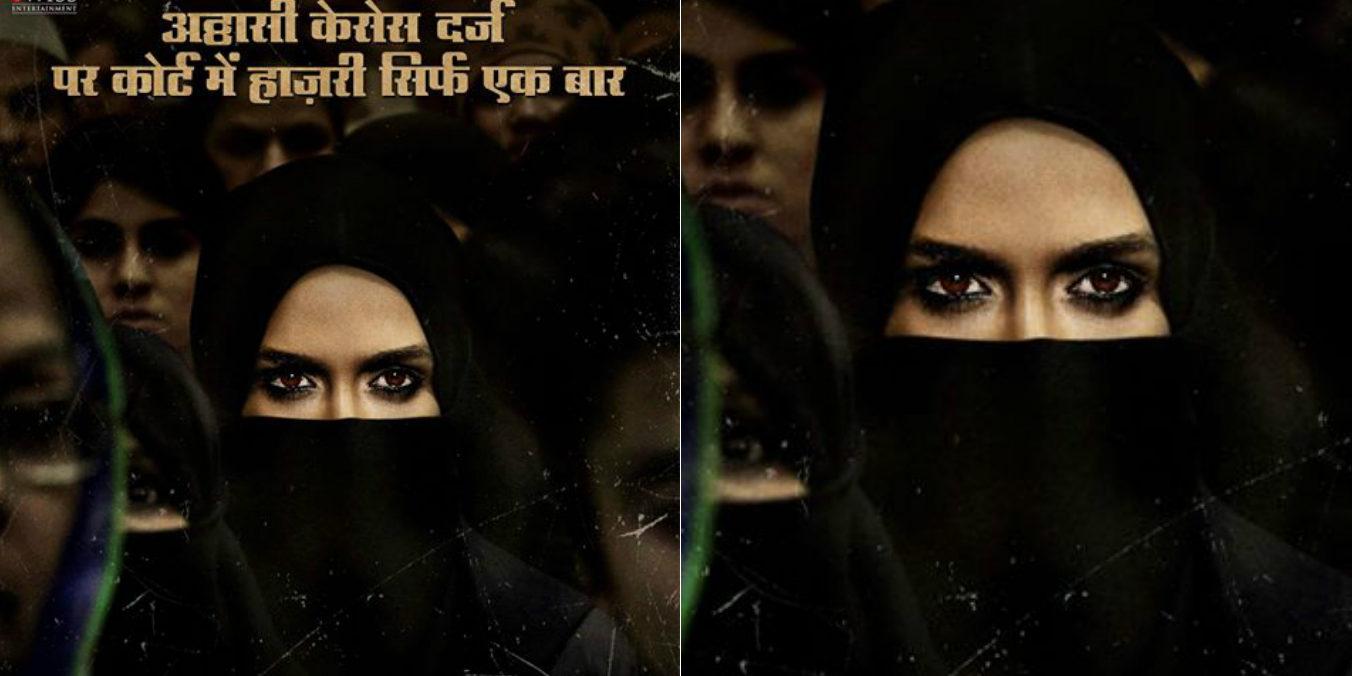 hassena parkar teaser review hindi