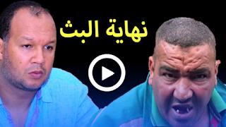 بث مباشر ..NOUR EDDINE LAGHRABI (نيبا) VS Simo Daher