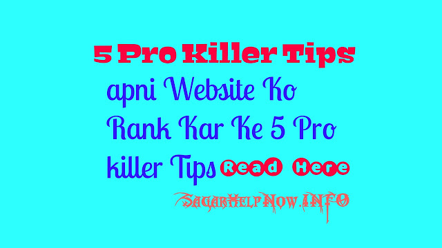 Website Ranking 5Killer Pro Tips