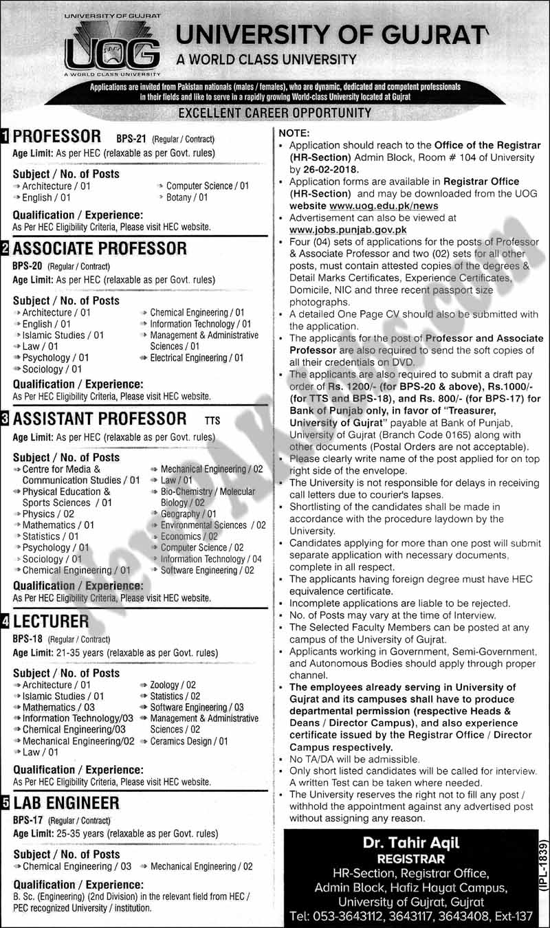 Govt Jobs in UOG, University of Gujrat, Higher Education Commission Pakistan, 2018 Vacancies