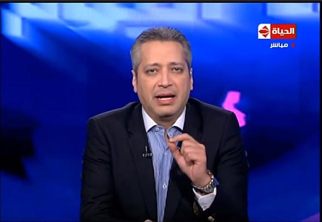 برنامج الحياة اليوم 4-2-2018 تامر أمين الحياة اليوم الاحد 4/2