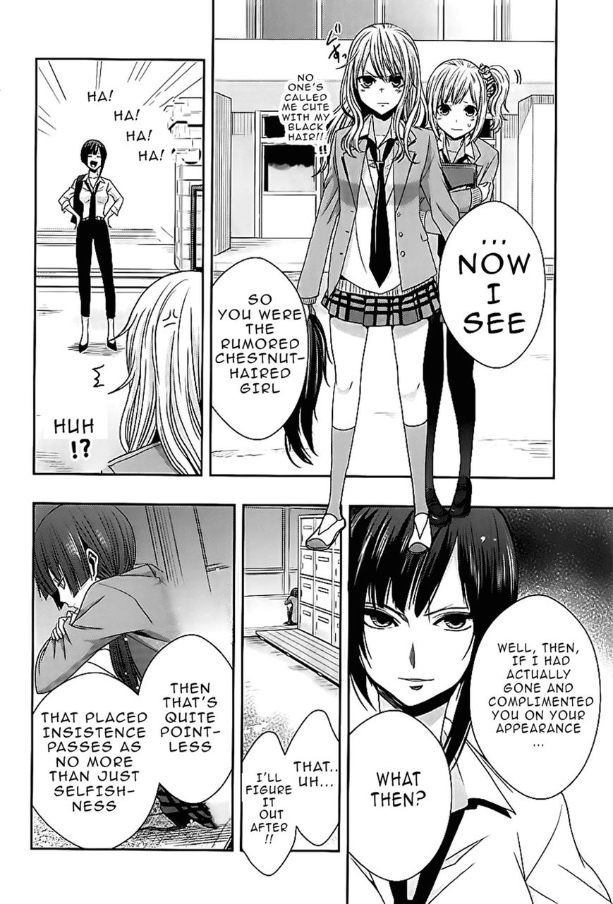 Citrus (SABURO Uta) - Chapter 24