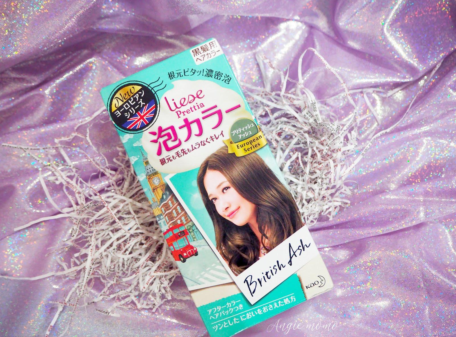 Hair Colors Brown Dye