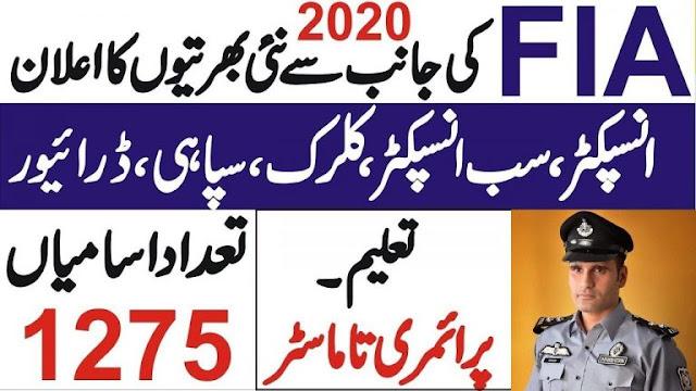 FIA Jobs 2020 | 1257+ New Vacancies | Federal Investigation Agency Jobs 2020