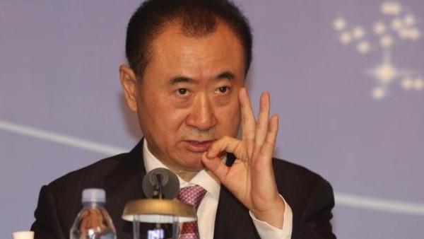 وانغ جيان لين
