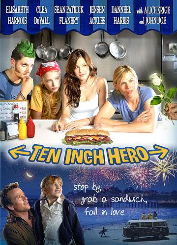 Ten Inch Hero (10 inch hero)