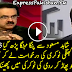 Dr. Shahid Masood's Reply To Hamid Mir & Asif Zardari