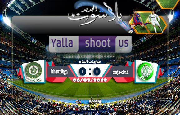 اهداف مباراة الرجاء الرياضي وأولمبيك خريبكة اليوم 06-03-2019 الدوري المغربي