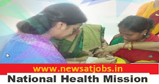 National-Health-Mission