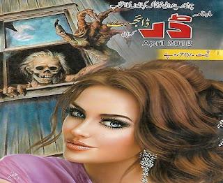 Darr Digest April 2018 Darr Digest April 2018 == Selection of Thrilling Horrorful Stories in Urdu