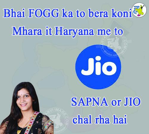 Sapna Fogg Vs Jio Sim Funny Image Whatsapp