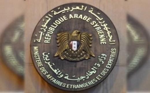 """الخارجية السورية: قيام """"إسرائيل"""" بتهريب """"الخوذ البيضاء""""عملية إجرامية تكشف دعمهم للإرهاب"""
