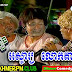 CTN Comedy Somnerch Tam Phumi 14 November 2014