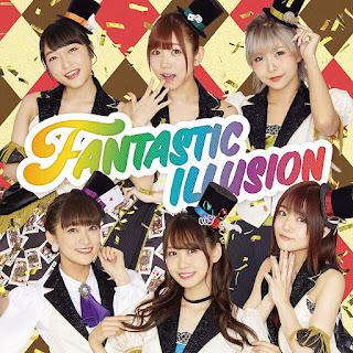 i☆Ris - FANTASTIC ILLUSION lyrics lirik 歌詞 terjemahan kanji romaji indonesia english translation detail single CD DVD tracklist Anime Tejina Senpai (手品先輩) opening theme song