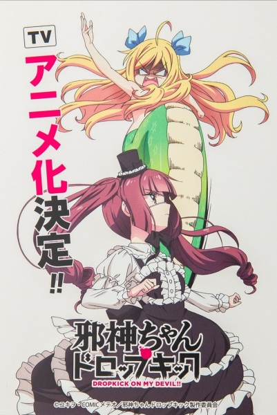 Daftar Anime Yang Rilis Musim Summer 2018