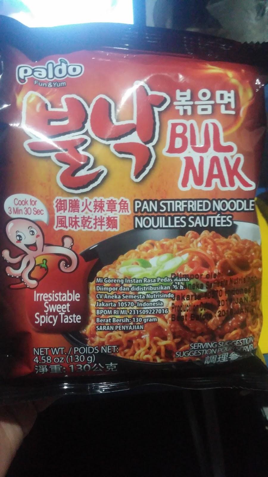 Paldo Bulnak Bokkummyun Hot Spicy Octopus Ramyun 4 X 130 Gram Spec Bowl Noodle Shrimp Flavor 86 Kira Beginilah Tampak Depannyabungkusnya Hitam Dan Merahditambah Gambar Guritanya Biar Mendukung