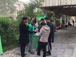 """شركة """"كريم"""" تطلق برنامجا تدريبياً لطلبة الجامعات الحكومية والخاصة"""