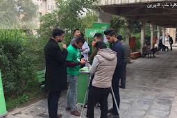 """""""كريم"""" تطلق برنامجاً تدريبياً لطلبة الجامعات الحكومية والخاصة في بغداد"""