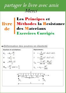 résistance des matériaux cours et exercices corrigés pdf resistance des materiaux pdf genie civil, résistance des matériaux formules résistance; des matériaux poutre cours de rdm 1ere année (pdf) cours rdm pdf debutant résistance des matériaux pour les nuls.