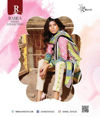 shariq-textiles-rabea-new-winter-shawl-dresses-collection-2017-for-girls-9