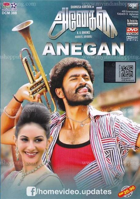 Anegan (2015) Movie Download In Hindi 300MB Worldfree4u