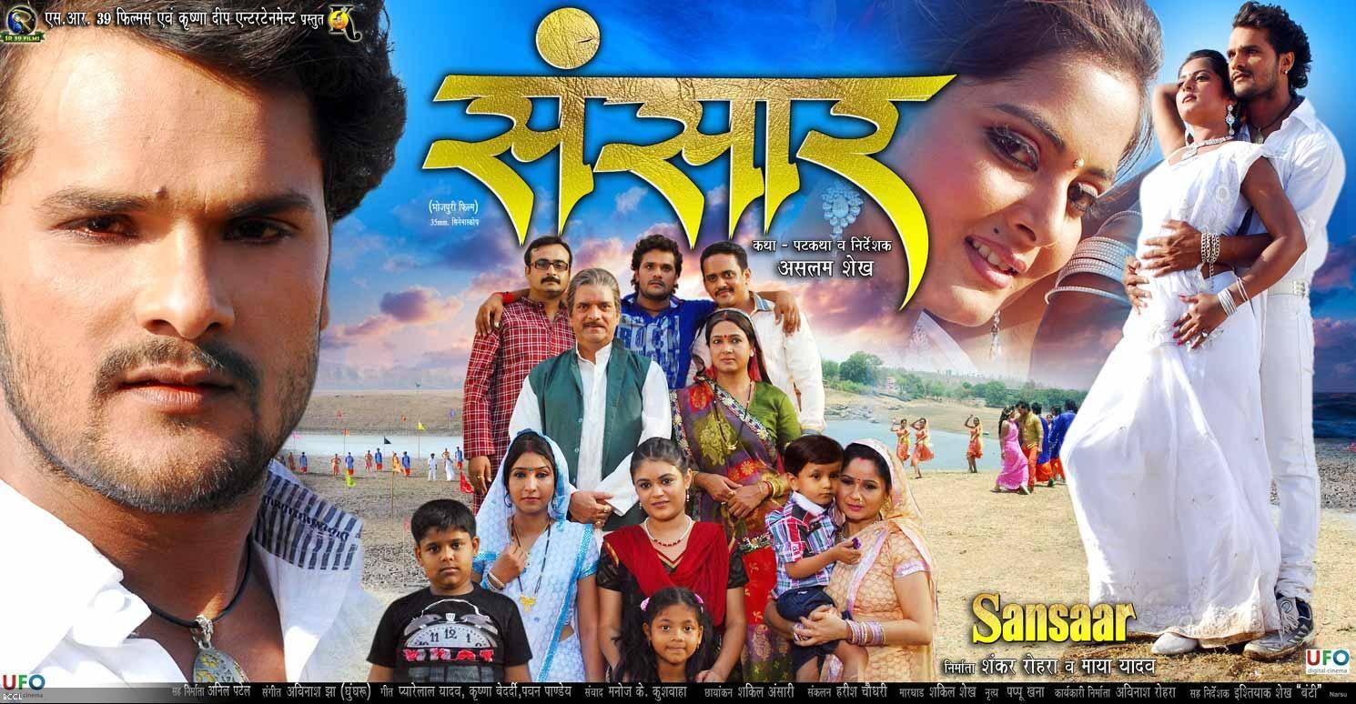 Khesari lal yadav bhojpuri film